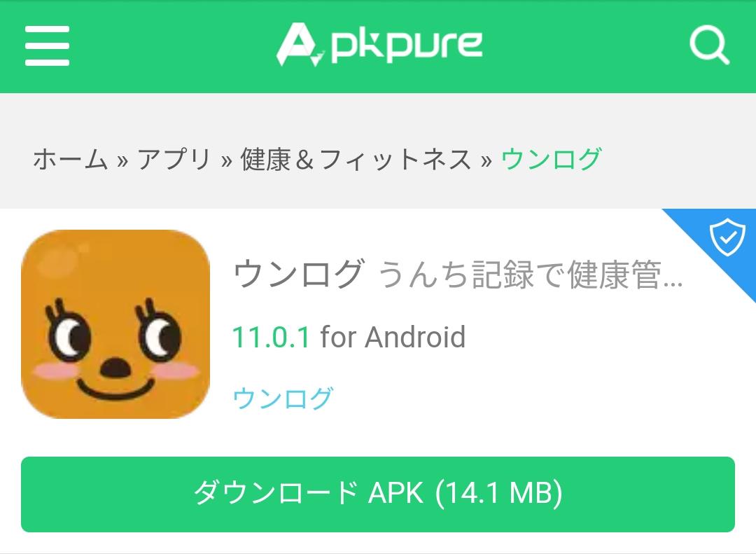 Android ボックス フレッシュ