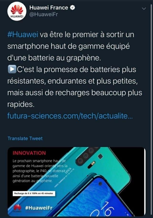 グラフェン 電池
