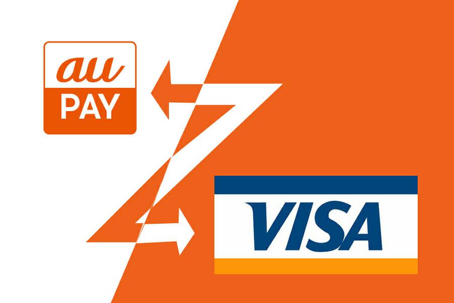 カード クレジット au pay