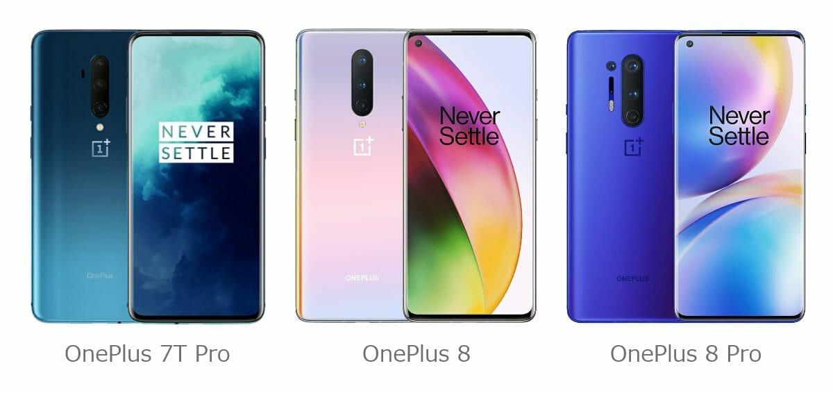 OnePlus Design