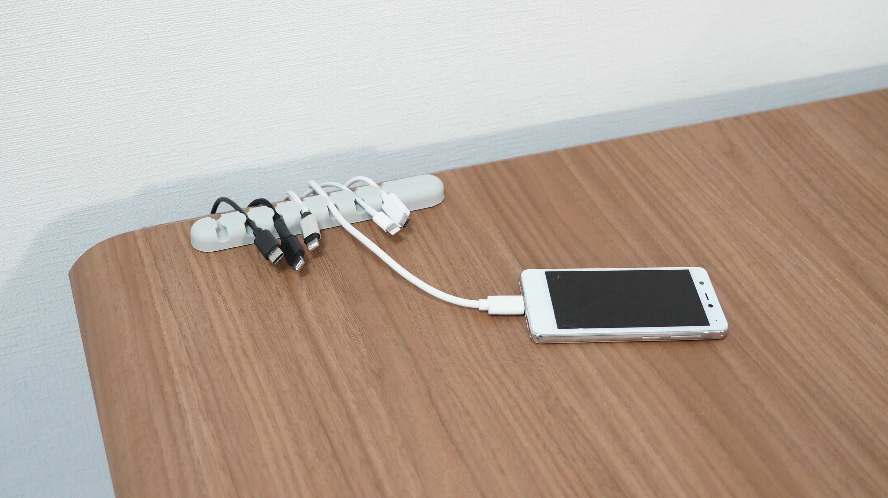 コード まとめる 充電