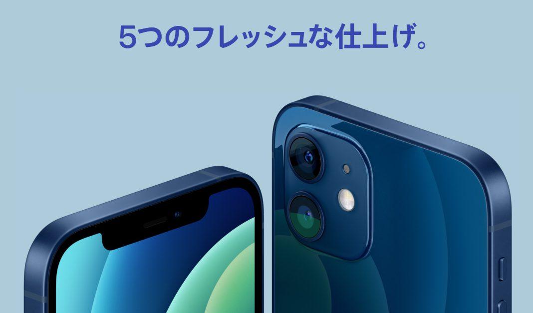 ワイ モバイル アイフォン 10