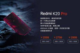 Redmi K20 Proの価格がリーク。POCO F1より売れるとの声も