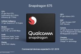 Snapdragon 675の特徴とベンチマーク【Antutu・Geekbench】