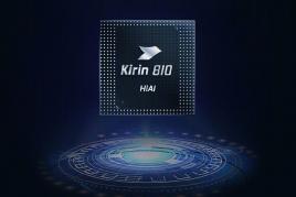 Kirin810発表 Snapdragon 730以上の性能・AI性能は世界最高