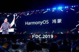 Harmony OSは2年でiOSと戦えるようになる、とHuawei CEOが発言