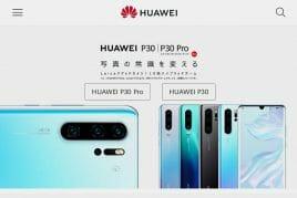 Huawei P40 / P40 Proは中国のみならず「全世界」で発売予定。なぜ?