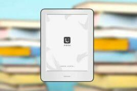 Xiaomiの電子書籍リーダー「Mi Reader」登場